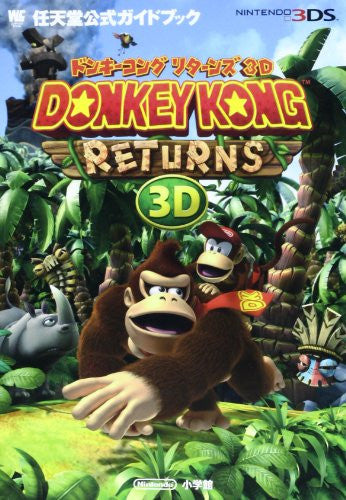 Image 1 for Donkey Kong Country Returns 3 D Nintendo Official Guide Book / 3 Ds