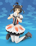 Thumbnail 9 for Kantai Collection ~Kan Colle~ - Naka - A.G.P. - Kai Ni (Bandai)
