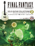 Thumbnail 1 for Final Fantasy Solo Guitar Collections #2 Sheet Music Book W/Cd