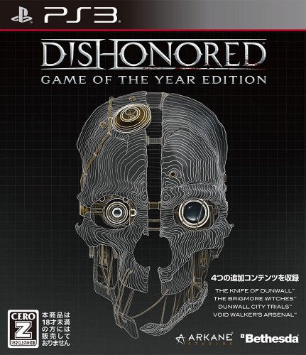 Image 1 for Dishonored (Game of the Year Edition)