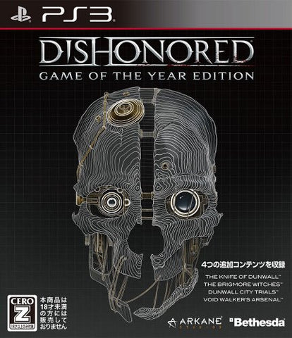 Image for Dishonored (Game of the Year Edition)
