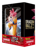 Thumbnail 2 for Dragon Ball Z: Battle Of Gods / Kami To Kami [Limited Edition]