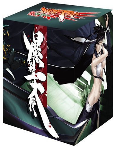Image 1 for Bakuretsu Tenshi Collector's Box Set IV [Limited Edition]