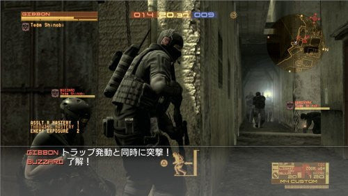 Image 2 for Metal Gear Online