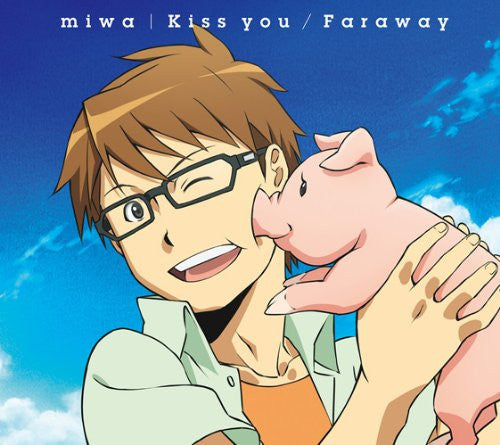 Image 1 for Kiss you/Faraway / miwa [Limited Edition]