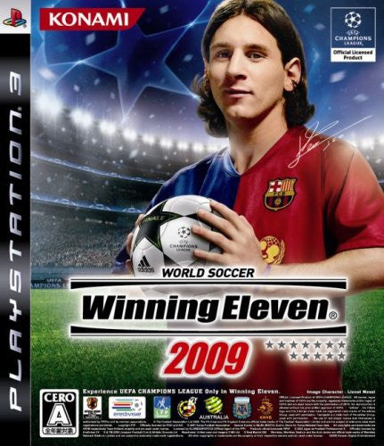 Image 1 for World Soccer Winning Eleven 2009