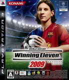 Thumbnail 1 for World Soccer Winning Eleven 2009