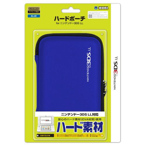 Image 1 for Hard Pouch for 3DS LL (Blue)