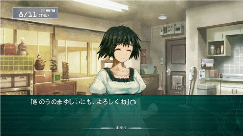 Image 2 for Steins;Gate: Senkei Kousoku no Phonogram [Regular Edition]