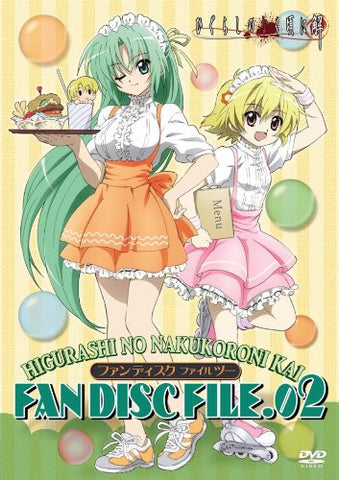 Image for Higurashi No Naku Koro Ni Kai DVD Fan Disc File.02