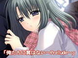Thumbnail 4 for Oretachi ni Tsubasa wa nai: Under the Innocent Sky