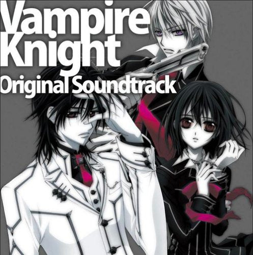 Image 1 for Vampire Knight Original Soundtrack