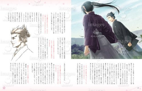 Image 4 for Hakuouki Shinsengumi Kitan   Otomate Cd Book