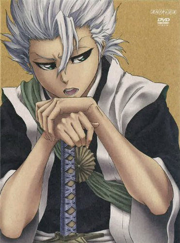 Image for Bleach Zanpakuto The Alternate Tale / Zanpakuto Ibun Hen 4