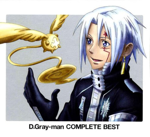 Image for D.Gray-man COMPLETE BEST