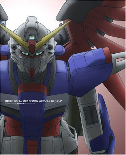 Image 1 for Gundam Seed Destiny Ms Encyclopedia Art Book