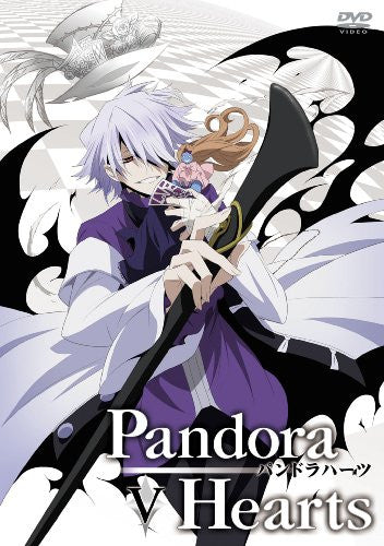 Image 1 for Pandorahearts DVD Retrace V