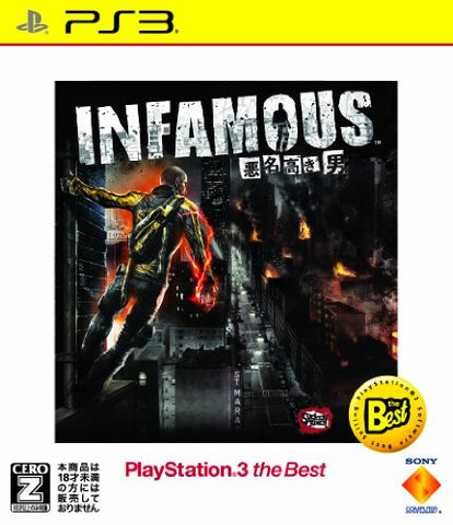 Image for inFAMOUS (PlayStation3 the Best)