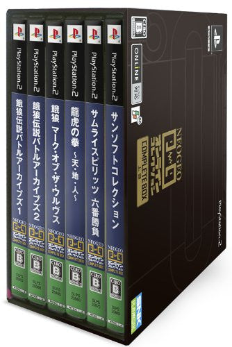 Image 1 for NeoGeo Online Collection Complete Box Volume 1