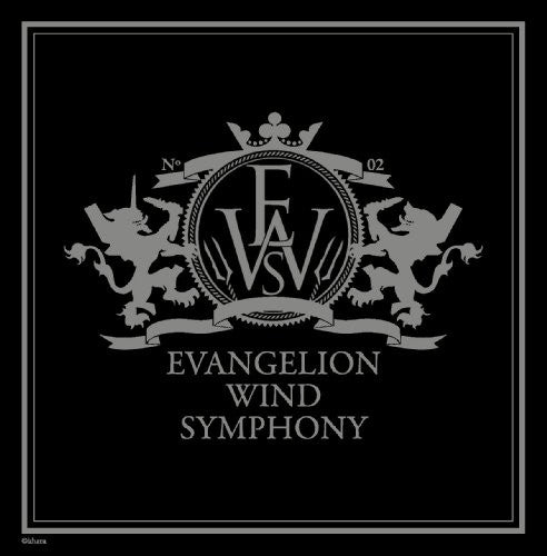 Image 1 for EVANGELION WIND SYMPHONY 02