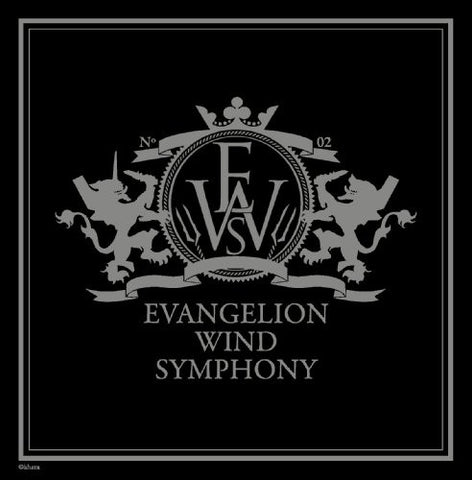 Image for EVANGELION WIND SYMPHONY 02