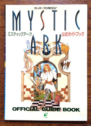 Image 1 for Mystic Arc Official Guide Book / Snes