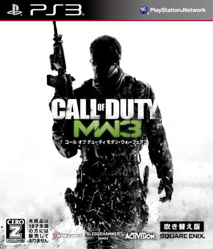 Image 1 for Call of Duty: Modern Warfare 3 (Dubbed Edition) [Best Price Version]