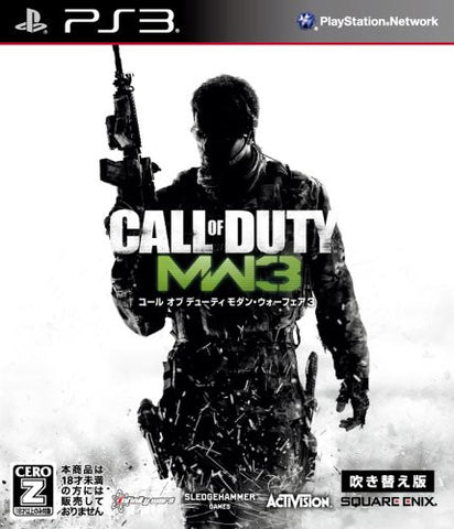 Image for Call of Duty: Modern Warfare 3 (Dubbed Edition) [Best Price Version]