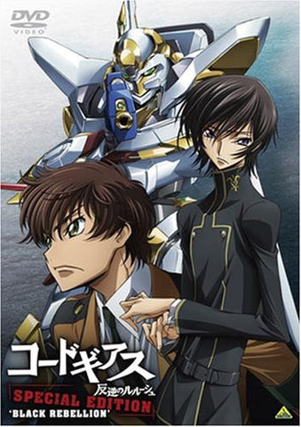 Image for Code Geass - Lelouch Of The Rebellion Special Edition Black Rebellion