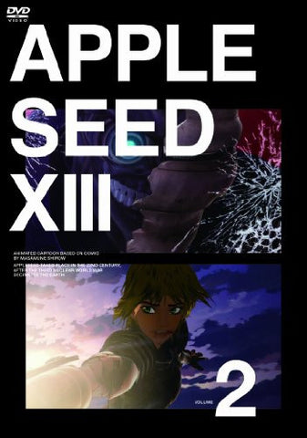 Image for Apple Seed XIII Vol.2