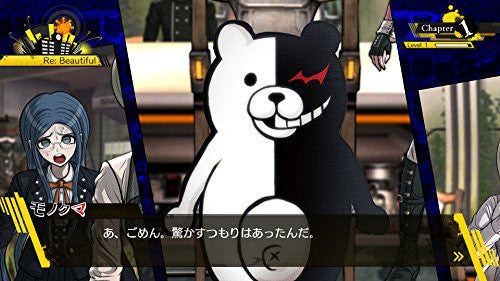 Image 2 for New Danganronpa V3 Minna no Koroshiai Shin Gakki [Limited Edition]