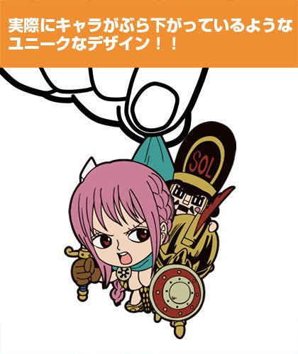 Image 2 for One Piece - Rebecca - Thunder Soldier - Keyholder - Rubber Strap - Tsumamare (Cospa)