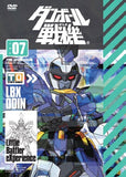 Thumbnail 1 for The Little Battlers / Danball Senki Vol.7