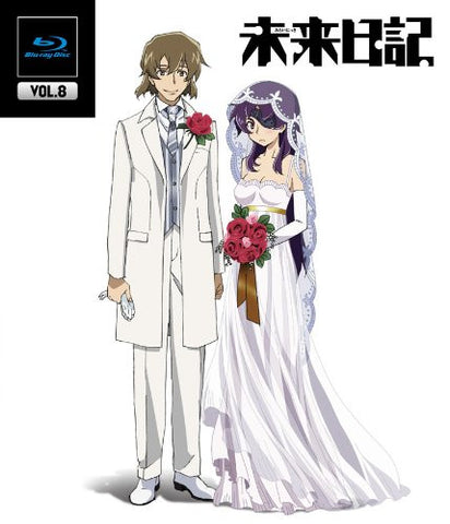 Image for Future Diary / Mirai Nikki Vol.8