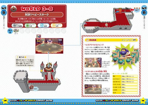 Image 6 for Super Mario 3 D World Perfect Guide