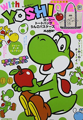 Image 1 for With Yoshi   Book Plus Tote Bag