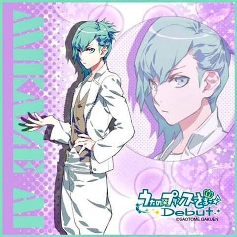 Image for Uta no☆Prince-sama♪ Debut - Mikaze Ai - Towel - Mini Towel (Broccoli)