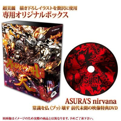 Asura's Wrath e-Capcom Limited Edition PS3
