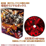 Thumbnail 2 for Asura's Wrath e-Capcom Limited Edition PS3
