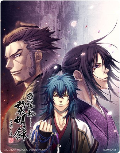 Image 9 for Hakuouki: Reimeiroku Nagorigusa [Limited Edition]