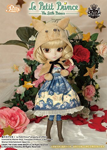 Image 2 for Le Petit Prince - Le Renard - Pullip - Pullip (Line) P-160 - 1/6 - Le Petit Prince x ALICE and the PIRATES (Groove)