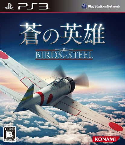 Image for Birds of Steel