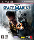 Thumbnail 1 for Warhammer 40,000: Space Marine
