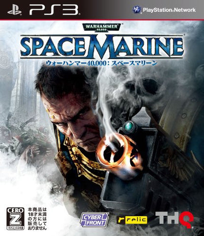 Image for Warhammer 40,000: Space Marine