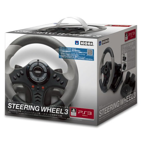 Hori New Steering Controller 3