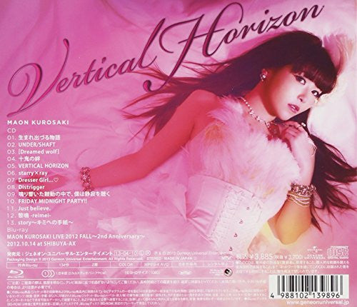 Image 2 for VERTICAL HORIZON / Maon Kurosaki [Limited Edition]