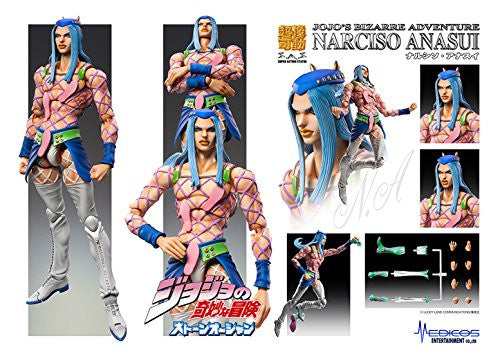 Image 7 for Jojo no Kimyou na Bouken - Stone Ocean - Narciso Anasui - Super Action Statue #69 (Medicos Entertainment)