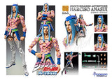 Thumbnail 7 for Jojo no Kimyou na Bouken - Stone Ocean - Narciso Anasui - Super Action Statue #69 (Medicos Entertainment)