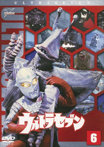 Image for Ultra Seven Vol.6