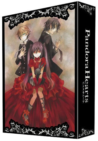 Image for Pandorahearts DVD Retrace I